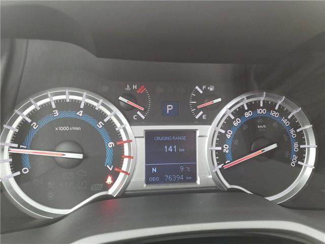 2015 Toyota 4Runner SR5 V6 (Stk: P1809) in Whitchurch-Stouffville - Image 12 of 19
