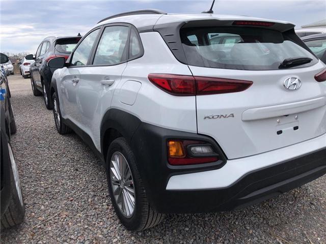 2019 Hyundai KONA  (Stk: H12038) in Peterborough - Image 5 of 5