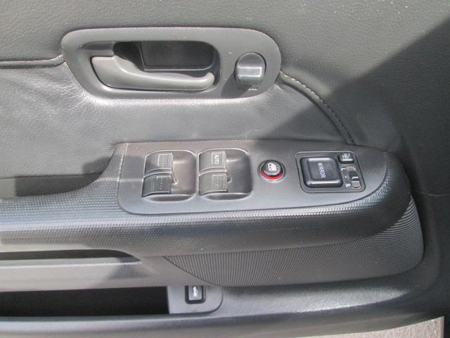 2002 Honda CR-V EX (Stk: bp624) in Saskatoon - Image 9 of 18