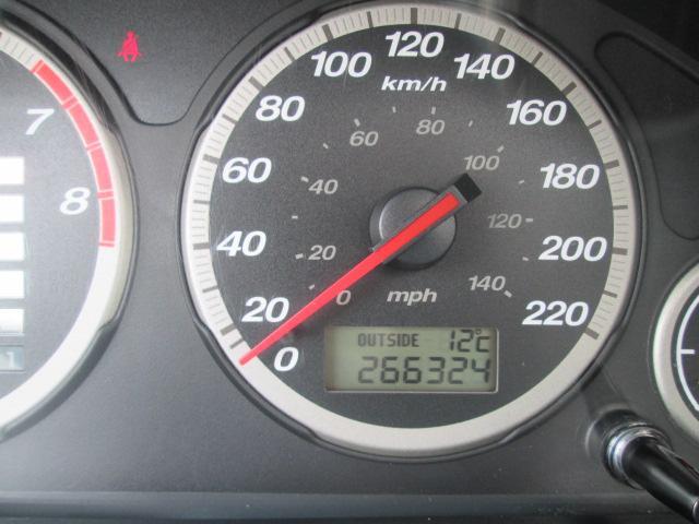 2002 Honda CR-V EX (Stk: bp624) in Saskatoon - Image 17 of 18