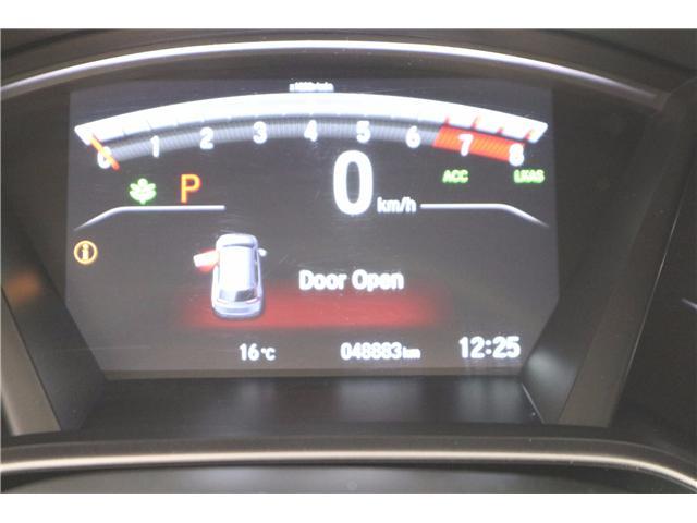2017 Honda CR-V EX (Stk: 52439) in Huntsville - Image 21 of 35