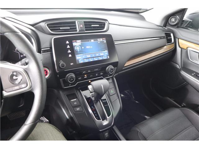 2017 Honda CR-V EX (Stk: 52439) in Huntsville - Image 25 of 35