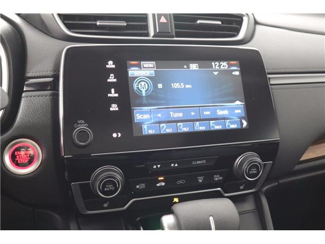 2017 Honda CR-V EX (Stk: 52439) in Huntsville - Image 26 of 35