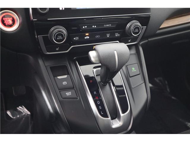 2017 Honda CR-V EX (Stk: 52439) in Huntsville - Image 28 of 35