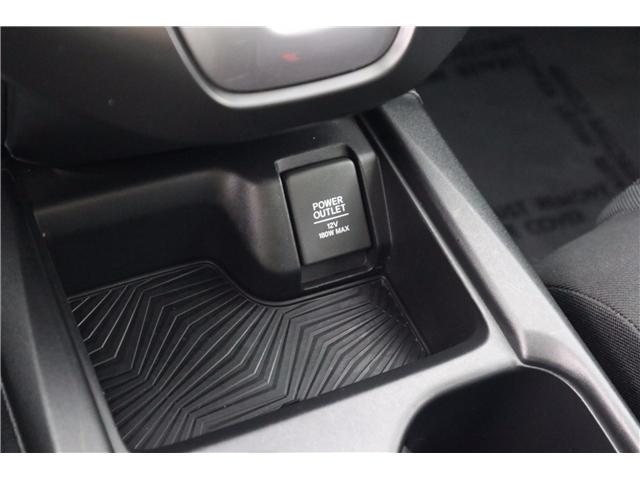 2017 Honda CR-V EX (Stk: 52439) in Huntsville - Image 29 of 35