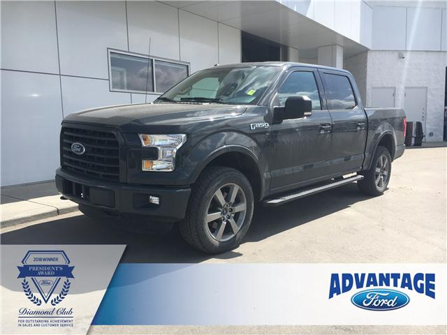 2016 Ford F-150 XLT (Stk: K-1009A) in Calgary - Image 1 of 16