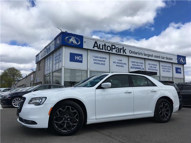 2018 Chrysler 300 S (Stk: 18-93624) in Brampton - Image 1 of 27