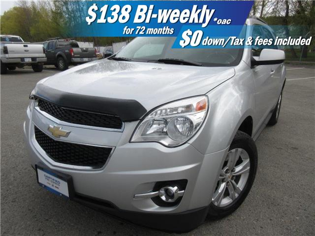 2013 Chevrolet Equinox 1LT (Stk: 1X67022A) in Cranbrook - Image 1 of 21