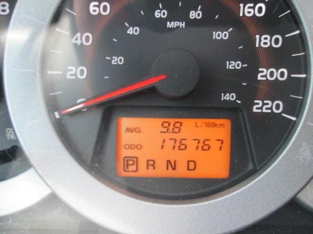 2011 Toyota RAV4 Sport (Stk: bp633c) in Saskatoon - Image 19 of 20