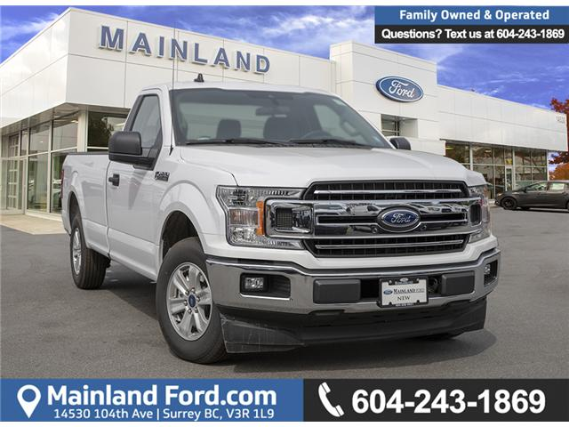 2019 Ford F-150 XLT (Stk: 9F10903) in Vancouver - Image 1 of 27