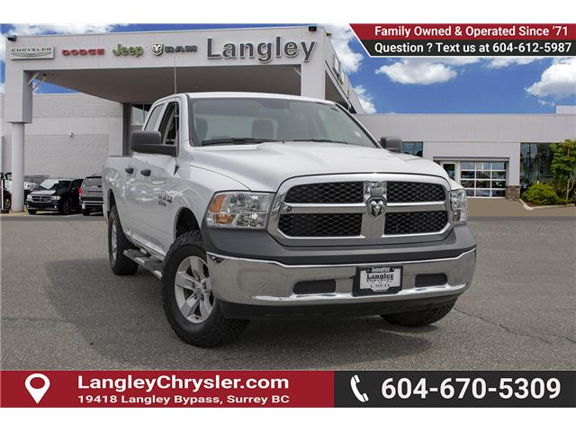 2016 RAM 1500 22A ST (Stk: K602854A) in Surrey - Image 1 of 24