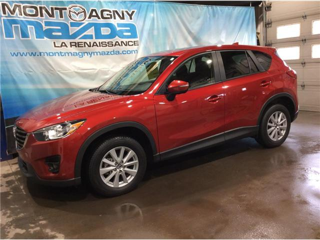 2016 Mazda CX-5 GS (Stk: U670) in Montmagny - Image 1 of 28