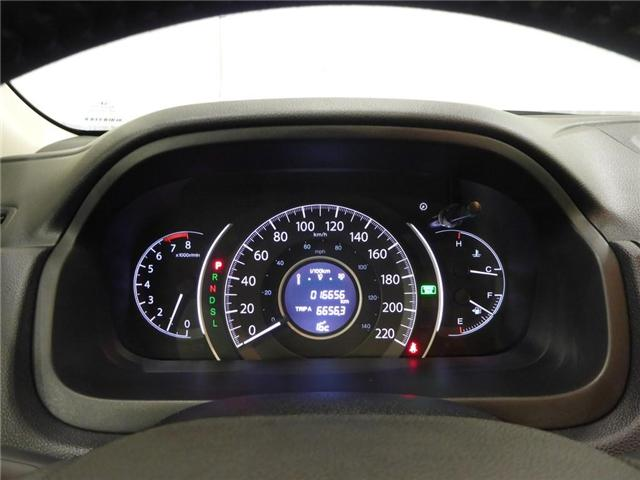 2015 Honda CR-V EX-L (Stk: 19050956) in Calgary - Image 20 of 27