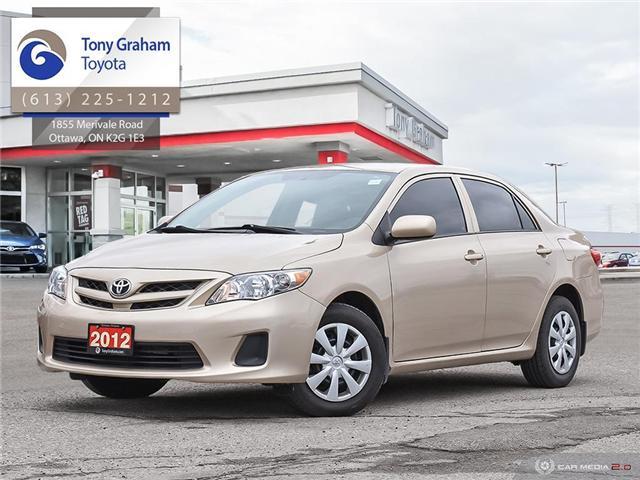 2012 Toyota Corolla  (Stk: 57904A) in Ottawa - Image 1 of 27