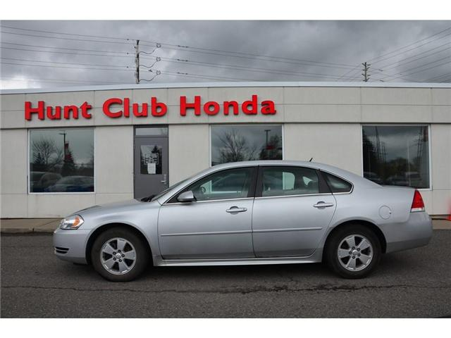 2010 Chevrolet Impala LT (Stk: 7126A) in Gloucester - Image 1 of 22