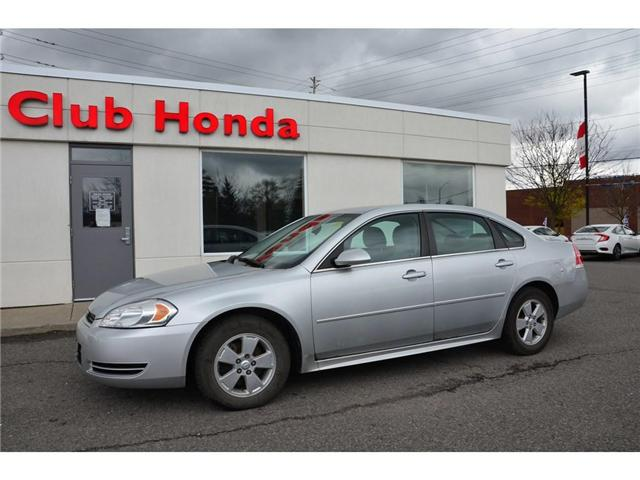 2010 Chevrolet Impala LT (Stk: 7126A) in Gloucester - Image 2 of 22