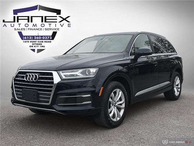 2017 Audi Q7 3.0T Progressiv (Stk: 19164) in Ottawa - Image 1 of 24