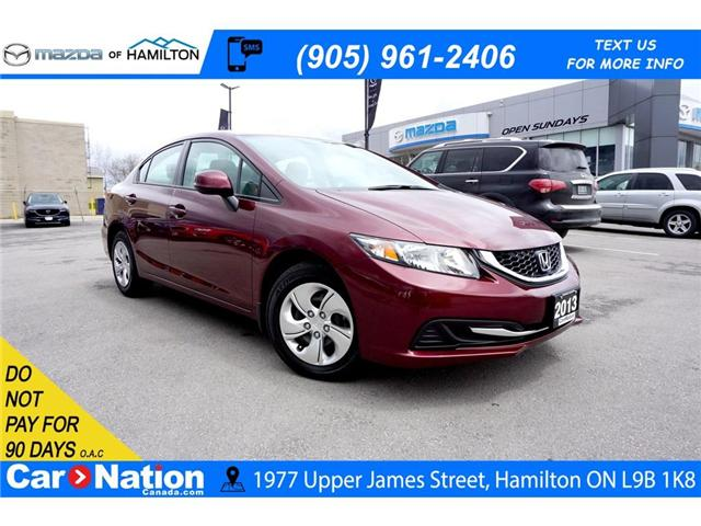 2013 Honda Civic LX (Stk: HN1873A) in Hamilton - Image 1 of 38