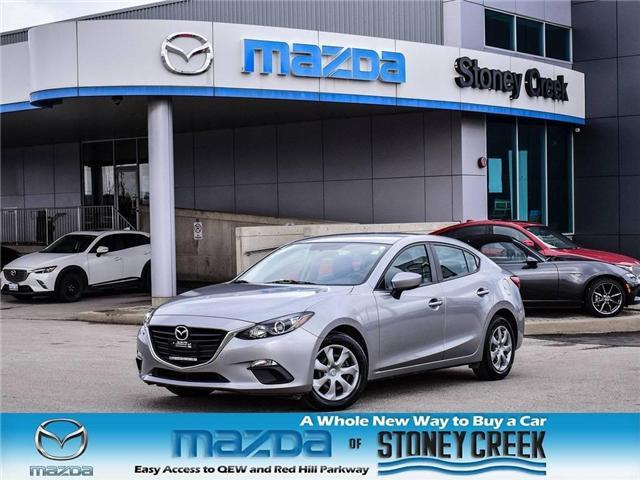 2015 Mazda Mazda3  (Stk: SU1079) in Hamilton - Image 1 of 22