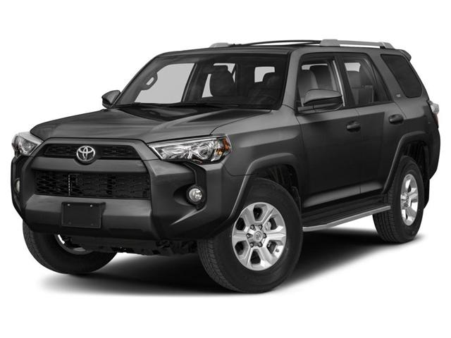 2019 Toyota 4Runner SR5 (Stk: 19312) in Brandon - Image 1 of 9