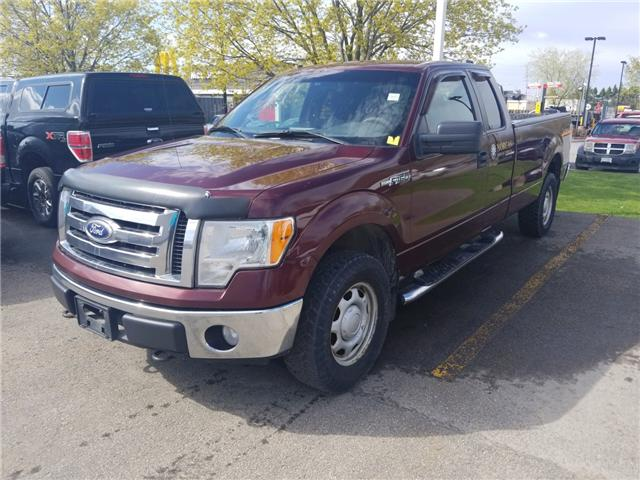 2010 Ford F-150  (Stk: 18755A) in Perth - Image 1 of 11