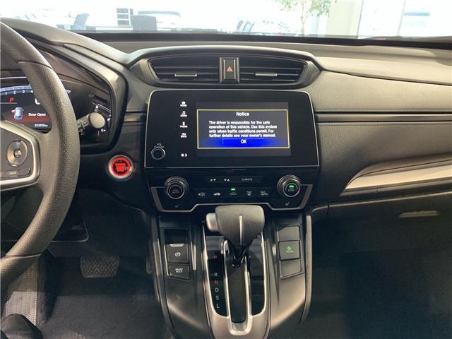 2017 Honda CR-V LX (Stk: 16126A) in North York - Image 14 of 15