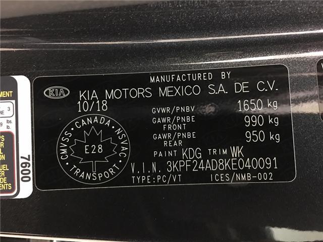 2019 Kia Forte LX (Stk: 34807W) in Belleville - Image 20 of 23