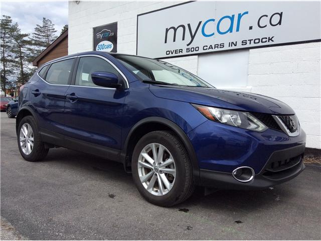 2018 Nissan Qashqai SV (Stk: 190626) in Richmond - Image 1 of 20