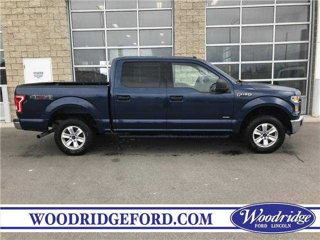 2016 Ford F-150 XLT (Stk: 17206) in Calgary - Image 2 of 19