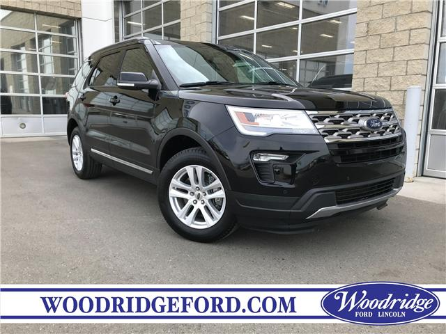 2018 Ford Explorer XLT (Stk: 17225) in Calgary - Image 1 of 23