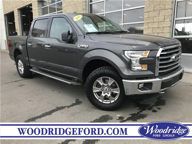 2015 Ford F-150 XLT (Stk: K-276A) in Calgary - Image 1 of 20