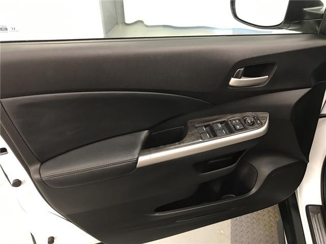 2014 Honda CR-V Touring (Stk: 205186) in Lethbridge - Image 11 of 28