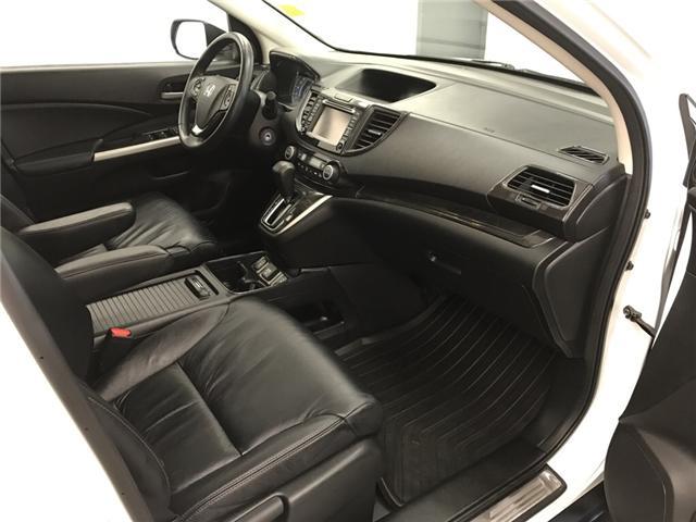 2014 Honda CR-V Touring (Stk: 205186) in Lethbridge - Image 23 of 28