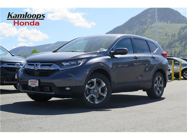 2019 Honda CR-V EX-L (Stk: N14337) in Kamloops - Image 1 of 20