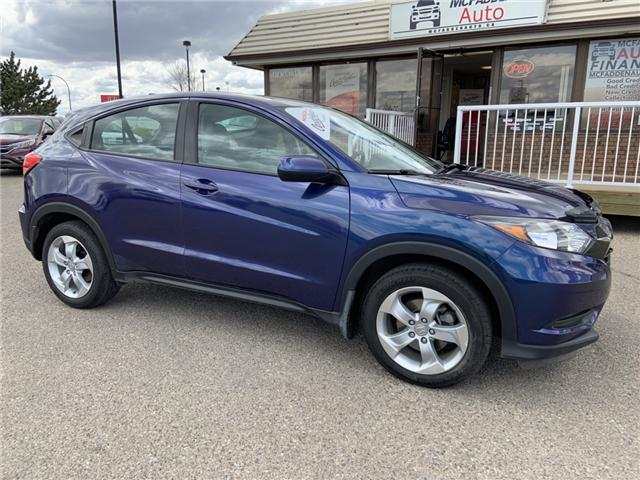 2016 Honda HR-V LX (Stk: 1811A) in Lethbridge - Image 1 of 21