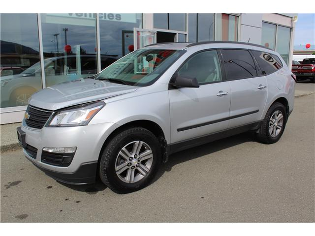 2017 Chevrolet Traverse LS (Stk: P0175) in Nanaimo - Image 1 of 8