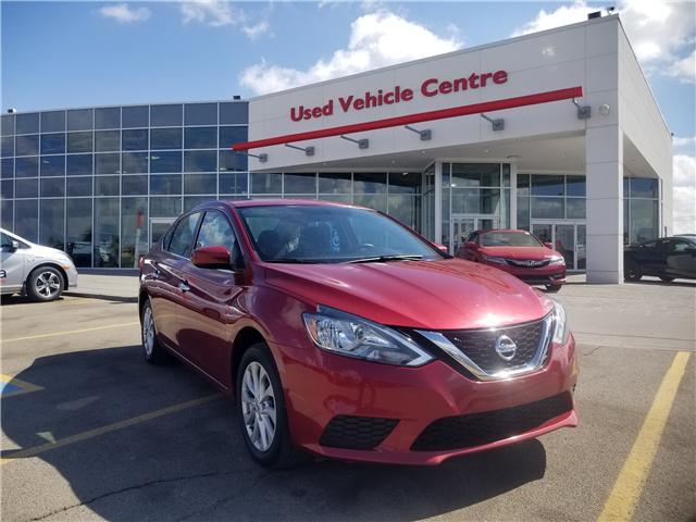 2017 Nissan Sentra 1.8 SV (Stk: U194155) in Calgary - Image 1 of 27