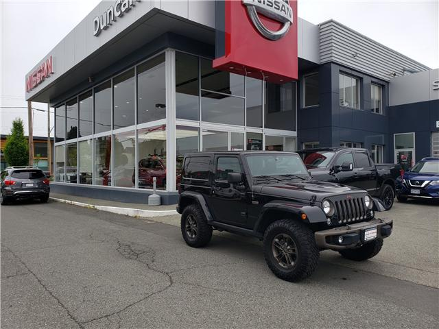 2016 Jeep Wrangler 24H 75th Anniversary (Stk: 8T0449C) in Duncan - Image 1 of 5