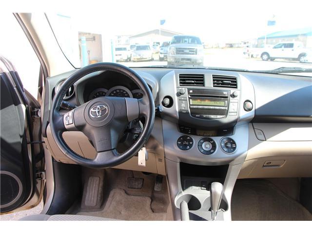 2008 Toyota RAV4 Limited (Stk: P9099) in Headingley - Image 14 of 18