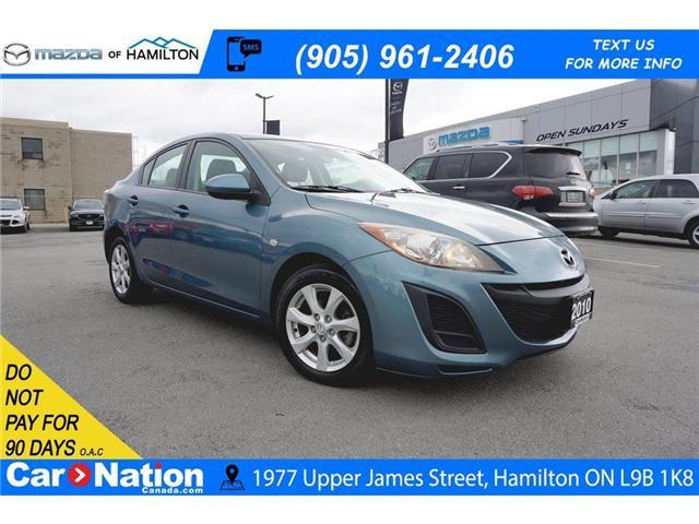 2010 Mazda Mazda3  (Stk: HN2148A) in Hamilton - Image 1 of 35