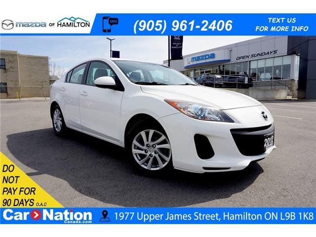 2012 Mazda Mazda3 GS-SKY (Stk: HN1824A) in Hamilton - Image 1 of 38