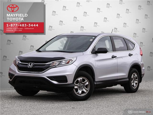 2015 Honda CR-V LX (Stk: 1702009B) in Edmonton - Image 1 of 20