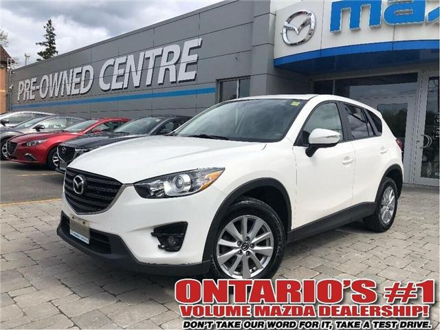 2016 Mazda CX-5 GS (Stk: p2372) in Toronto - Image 1 of 16