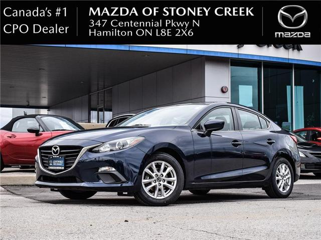 2015 Mazda Mazda3 GS (Stk: SU1195) in Hamilton - Image 1 of 23