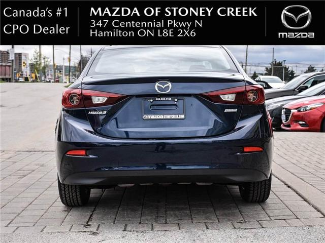 2015 Mazda Mazda3 GS (Stk: SU1195) in Hamilton - Image 5 of 23