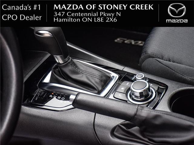 2016 Mazda Mazda3 GX (Stk: SU1179) in Hamilton - Image 11 of 22