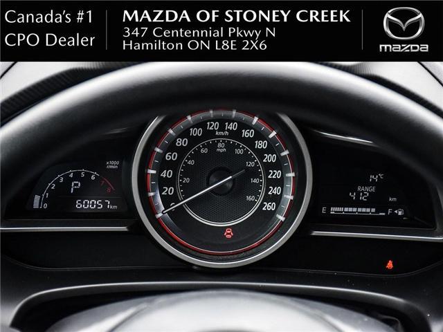 2016 Mazda Mazda3 GX (Stk: SU1179) in Hamilton - Image 17 of 22