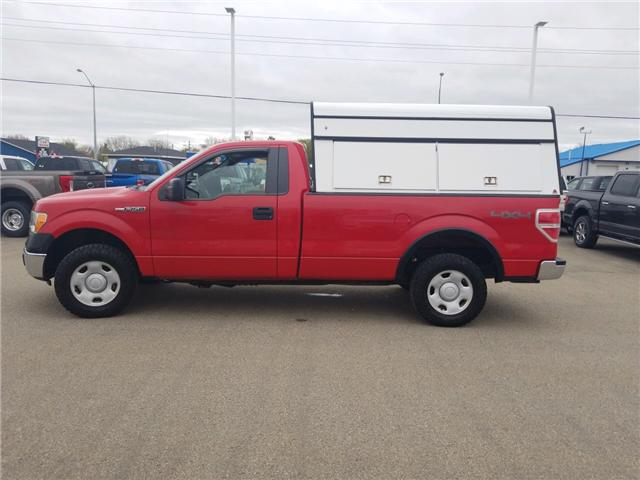 2009 Ford F-150  (Stk: 19239A) in Perth - Image 2 of 17