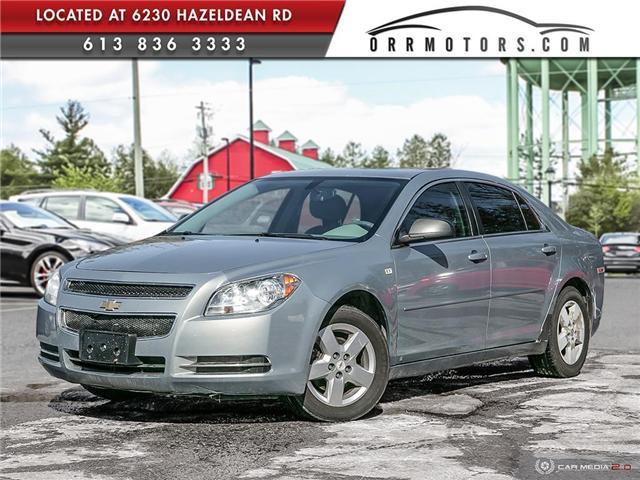 2008 Chevrolet Malibu LS (Stk: 5631-1) in Stittsville - Image 1 of 28