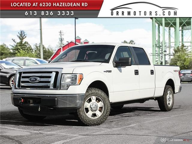 2011 Ford F-150  (Stk: 5251) in Stittsville - Image 1 of 27
